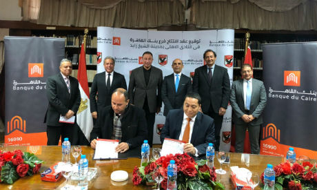 Banque du Caire in Ahly