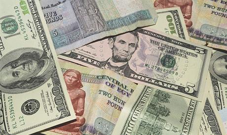 US dollar, EGY Pound