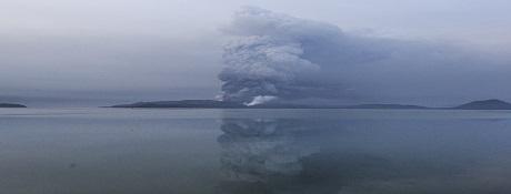 Volcano in Philippines