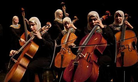 Al Nour Wal Amal Orchestra