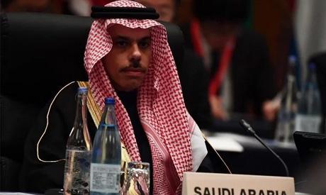YemenPrince Faisal bin Farhan