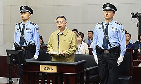 Ex-Interpol chief