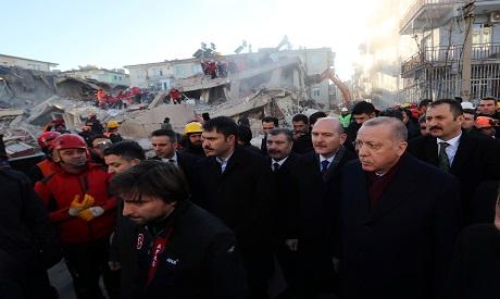 Quake in Turkey