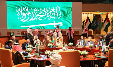 Foreign ministers of Arab and African countries of the Red Sea and the Gulf of Aden attend a meeting