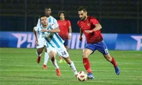 Ahly v Pyramids FC