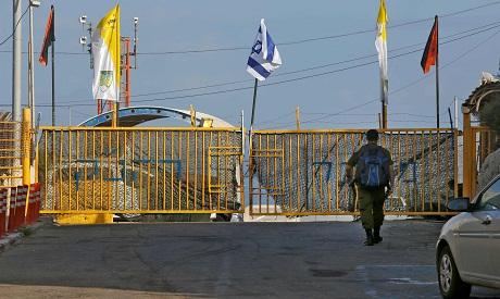 Ras Al Naqoura Crossing