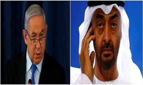 Israel / UAE