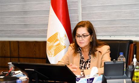 Hala El-Said