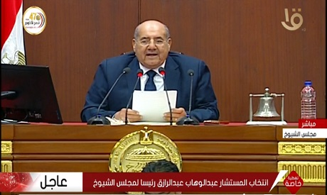 Abdel-Wahab Abdel-Razek