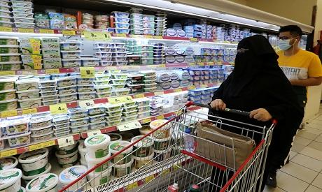 Supermarket, Saudi Arabia