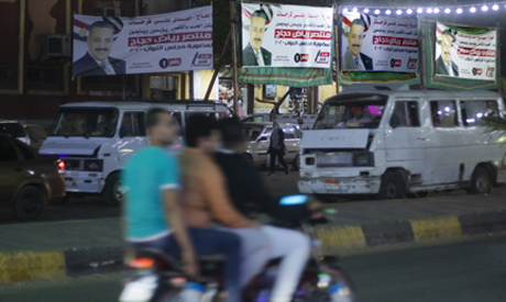 Banners will remain a fixture of Egypt's elections for many years to come
