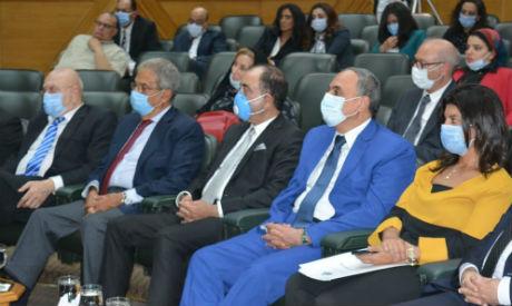 Ahram Boutros Ghali award