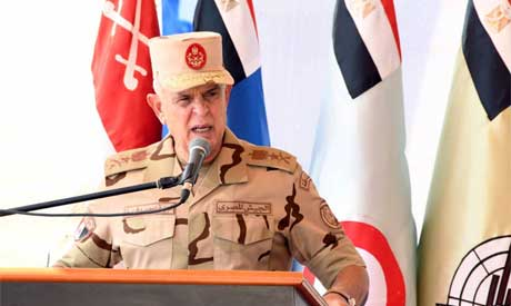 Egyptian army chief of staff