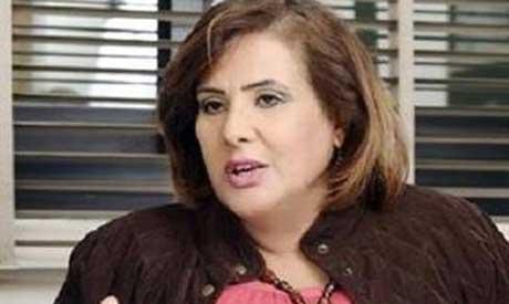 Amani ElTawil