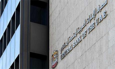 Cb UAE