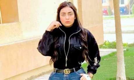 Hadeer El-Hadi