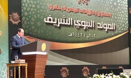 Sisi at Moulid celebration