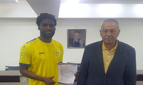 Ary Papel with Ismaily president