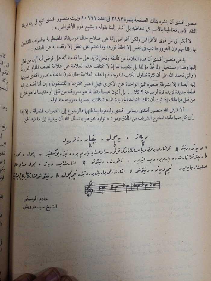 Said Darwish