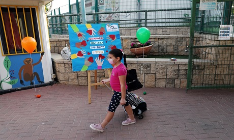 Rehovot, Israel