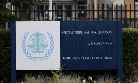 UN-Backed Tribunal on Lebanon