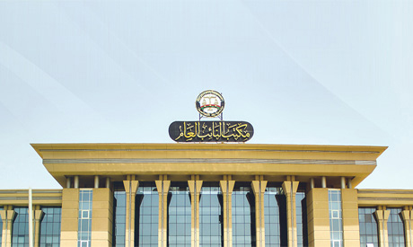 General Prosecution office (Photo: Al-Ahram)
