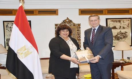 Egypt's Culture Minister and German Ambassador