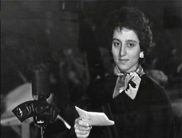 Fairuz in 1955