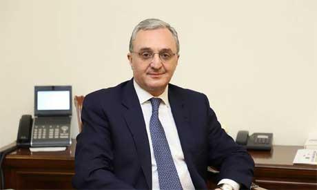 Armenian FM