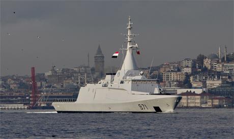 Egyptian Navy corvette