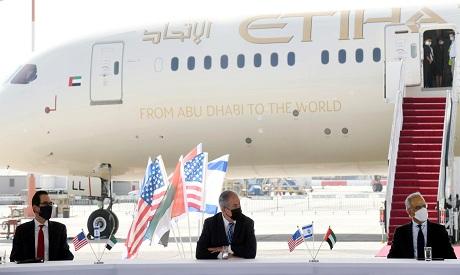 Bahrain Israel relations REUTERS