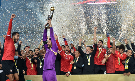 Ahly celebrating winning their ninth CAF Champions League title
