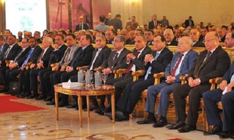 File: Al-Ahram