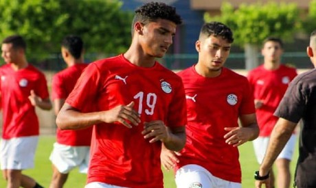 Egypt U20 national team