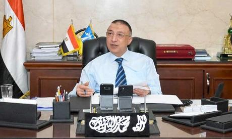 Alexandria governor