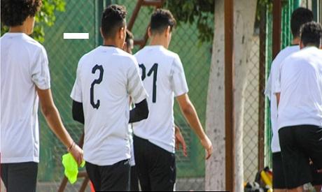 Egypt U20 team