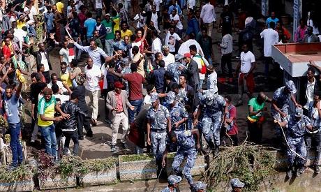 Ethiopia explosion