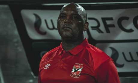 بريفيو: مدرب الأهلي موسيمان يواجه انتقادات نادرة بعد تعادل مفاجئ – الكرة المصرية – الرياضية