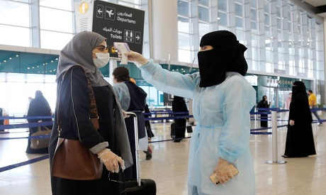 Riyadh International Airport