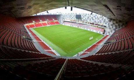 Tirana National Arena