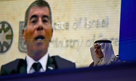 Turki al-Faisal Gabi Ashkenazi  AFP