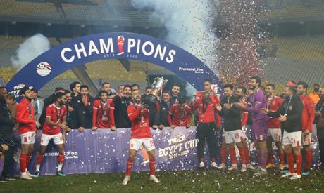 Afsha celebrates with teammates the EFA Cup