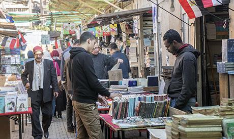Al-Azabekya book market of Cairo