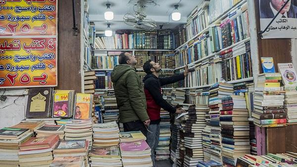 Al-Azabekya book market