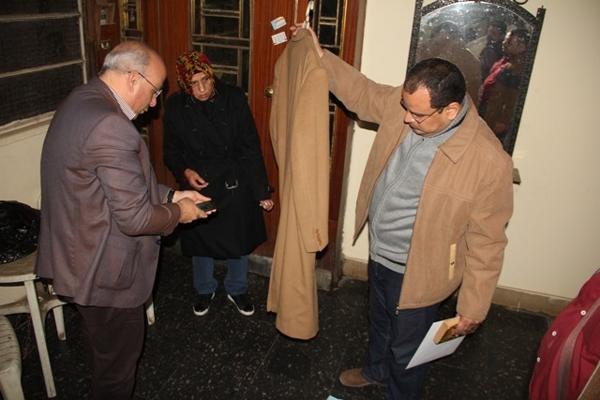 Mahfouz belongings