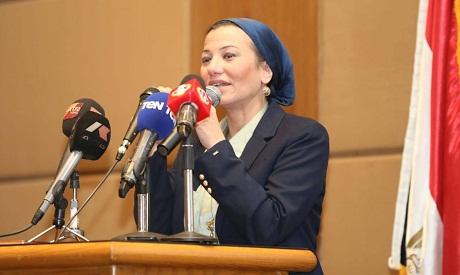 Yasmine Fouad