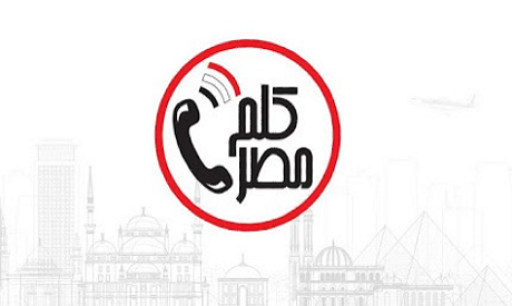 Kalem Masr
