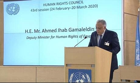 Ambassador Ahmed Gamal El-Din