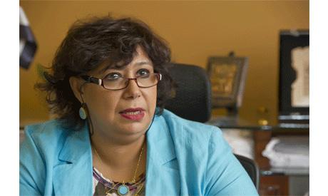 Ines Abdel-Dayem