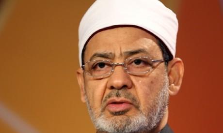 Azhar grand imam